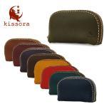 キソラ kissora キーケース KIKN-047  MinervaBox ミネルバボックス 本革 レザー スマートキー対応