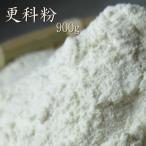更科粉 1kg 一番粉 (さらしな粉) 蕎麦粉100%