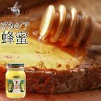 アカシア蜂蜜 600g 化粧箱入り北海道産(あかしあはちみつ、純粋ハチミツ はちみつの女王)