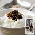 甘露煮黒豆昆布(180g)北海道産黒豆と昆布使用。北海道の大地と、豊かな海が育てた美味しい素材を甘露煮にしました。ご飯のおかず、お酒の肴に。【メール便対応】