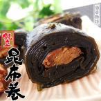 帆立昆布巻 150g (中箱)北海道コンブで仕上げたほたてをこんぶ巻にしました。ホタテはタウリンたっぷり!お正月のおせち料理、贈答用にも人気の味わい。