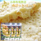 カリッとゴーダ35g×3個セット ゴーダチーズをおせんべいに!小林牧場物語の生乳使用 ナチュラルチーズ【カリットゴーダ】かりっとごーだ 【メール便対応】