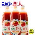 ショッピングトマトジュース ニシパの恋人 無塩 1L×6本入(平取町特産桃太郎トマト)完熟桃太郎とまとをトマトジュースにしました 蕃茄の出荷北海道一番のびらとりのにしぱの恋人