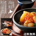 海鮮松前漬500g(北海道の郷土料理 まつまえづけ)ニシンの卵かずのこ 昆布 するめ ずわいがに 帆立 いくら(粒立ちの良いカズノコ使用)お漬け物(送料無料)