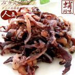 みりんたこ130g タコの珍味(たこ飯にも)美味しい味付き蛸 お茶請けやおやつ・お酒のお供に!(たこみりん)タコ足 蛸頭のミリン漬け