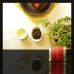 台湾茶 阿里山高山茶 20g