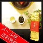台湾茶 阿里山高山茶 50g