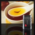 台湾茶 東方美人 20g