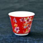 台湾茶器 茶杯 花布柄 レッド