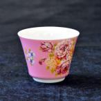 台湾茶器 茶杯 花布柄 ピンク