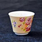 台湾茶器 茶杯 花布柄 ベージュ