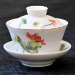食器 台湾茶器 蓋碗 彩色蓮花