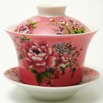台湾茶器 蓋碗 花布柄 ピンク(新太源製)