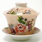 台湾茶器 蓋碗 花布柄 ベージュ(新太源製)