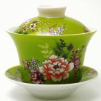 台湾茶器 蓋碗 花布柄 グリーン(新太源製)
