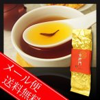 賞味期限間近 台湾茶 東方美人 30g
