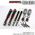 【送料無料】BLITZ ダンパーZZ-R*車高調*トヨタ bB [2000.02〜2005.12 NCP30/NCP31 2NZ-FE/1NZ-FE] 品番:92423
