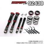 【送料無料】BLITZ ダンパーZZ-R*車高調*トヨタ bB [2005.12〜 QNC20/QNC21 K3-VE/3SZ-VE] 品番:92438