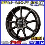 送料無料*新品*軽量*クロススピード RS9*H/K VENTUS V8 RS*165/45R16*6J*ワゴンR/エブリィ/タント/パレット/ムーブ/ラパン/etc