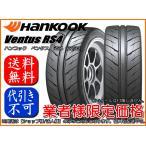 ハンコック ベンタス R-S4 Z232 265/35R18 97W 2本 送料無料 メーカー取り寄せ品