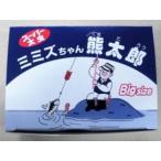ミミズちゃん熊太郎 スーパー太虫 5個セット 釣り餌 活き餌 つけ餌 川釣り 渓流釣り 池釣り 淡水釣り