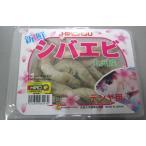 新鮮冷凍芝エビパック 釣り餌 テンヤ 真鯛