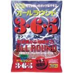 オールラウンド3・6・5 14袋入り1ケース【釣り餌】【配合餌】【ヒロキュー】【送料無料】【集魚材】