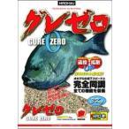 グレゼロ 8袋入り1ケース 釣り餌 グレ用配合餌 ヒロキュー 送料無料