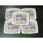カツオのハラモ 5個セット  (釣り餌)(冷凍ツケエサ)