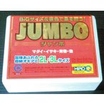 MSW JUMBO 5個セット