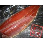 〔これは便利〕紅鮭フィレ1kg〔E〕北港直販☆しゃけ・シャケ