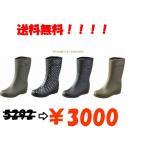 【セール】【送料無料】レディース レインブーツ ヒロミチナカノ HN L015R 婦人 長靴