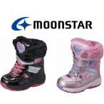 ムーンスター シュガー 女の子 子供靴 スノーブーツ SG C44SP キッズ ジュニア ブーツ 防水 防寒 防滑