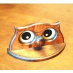 木製 ふくろう 眼鏡スタンド 小  木 眼鏡置き フクロウデザイン 木工 北海道