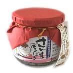 送料無料 北海道・道東産秋刀魚使用 さんまぼろぼろ 200g 平庄商店 ごはん お供 お取り寄せ
