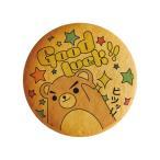 メッセージクッキー(Good Luck !!) プチギフト・ショークッキー
