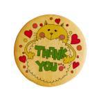 メッセージクッキーTHANK YOU(ネコ)お礼・プチギフト・ショークッキー
