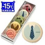 父の日 プレゼント ネクタイメッセージマカロン 5個セット(箱入り)お祝い・プチギフト