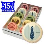 父の日 プレゼント ネクタイメッセージマカロン 10個セット(箱入り)お祝い・プチギフト