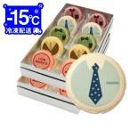 父の日 プレゼント ネクタイメッセージマカロン 20個セット(箱入り)お祝い・プチギフト