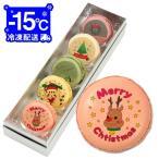 クリスマスパーティーに!メッセージマカロン 5個 Bセット(箱入り)お礼・プチギフト 【楽天市場】【Xmasお菓子】