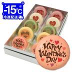 バレンタインに!メッセージマカロン10個Cセット(箱入り)お礼・プチギフト