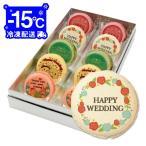 おいしいスイーツ・結婚の祝いに!メッセージマカロン 10個セット お礼・プチギフト