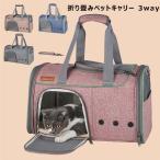 ペット キャリーバッグ 猫用バッグ 犬用バッグ ペット用キャリーバッグ ペットキャリーバッグ 猫バッグ スリングバッグ ソフトキャリー