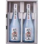 日本酒 純米大吟醸生、純米生、壽蔵初あげしぼりたて福正宗720ml×2