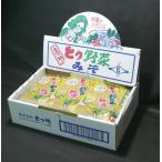 味噌 まつやとり野菜みそ200g×12袋/1箱