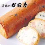 蒲鉾のかね彦 スモークチーズハムKAMABOKO