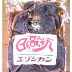 ヘルシーな北海道の鹿肉 日高ん坊エゾシカン (500g)