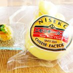 ニセコチーズ工房 二世古カチョカバロチーズ