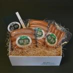 I 腸詰ソーセージの3種セット お歳暮や贈答に最適な保存料不使用の手作りハム・ソーセージ製造の北海道ニセコ efefエフエフ